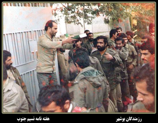 تصاویری از رزمندگان بوشهری در دفاع مقدس (1)