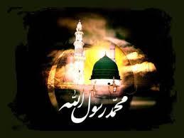 ماتم جانسوز پیامبر رحمت حضرت محمد (ص)