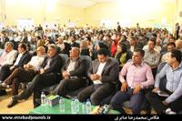 گزارش تصویری برگزاری همایش گرامیداشت دوم خرداد در بوشهر
