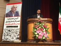 350 میلیارد تومان برای پروژههای شهری استان بوشهر تخصیص یافت