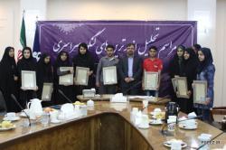 تجلیل از رتبه های برتر کنکور سراسری شرکت کننده در طرح نخبه پروری منطقه ویژه پارس