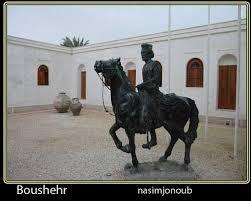 چگونه توطئه به شهادت رساندن رئیسعلی دلواری از زبان ویس کنسول  انگلیس در بوشهر