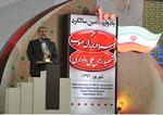 هیچ قدرتی نمیتواند ملت ایران را تهدید یا از مسیرش منحرف کند (تصاویر)