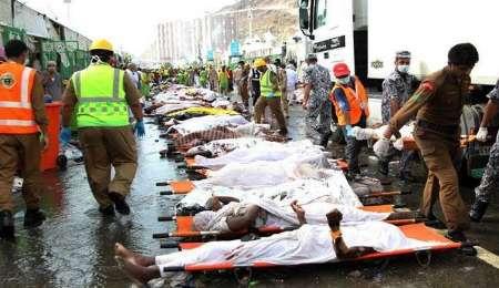 تعداد قربانیان فاجعه منا به 464 نفر رسید