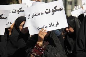 گزارش تصویری از تجمع صنفی  فرهنگیان بوشهر