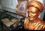 انجمن نکوداشت مشاهیر استان بوشهر تشکیل می شود