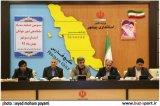اجرای  طرح امید اجتماعی بوسیله سازمان های مردم نهاد در سطح استان بوشهر