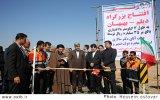 دکتر سالاری: توسعه بزرگراهها در اولویت برنامههای استان بوشهر است (تصاویر)