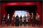 ضعف اداره ارشاد در برگزاری مراسم تجلیل از هنرمند پیشکسوت