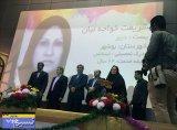 گزارش تصویری نسیم جنوب از تجلیل معلمان نمونه استان بوشهر