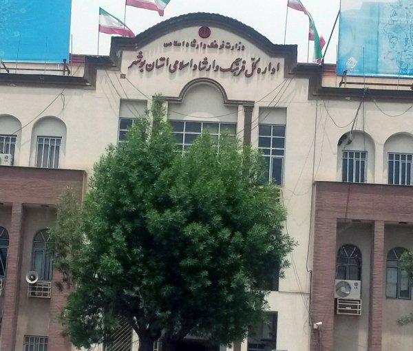 اداره کل ارشاد بوشهر مانع از برگزاری آیین «شب شعر خیام» شد