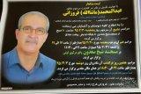 درگذشت ماشاله فروزانی پیشکسوت فوتبال بوشهر + مراسم تشییع و ختم