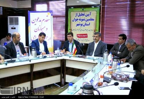 گزارش تصویری تجلیل از معلمان جوان استان بوشهر
