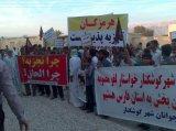 تصاویر اعتراض مردم هرمزگان به جدائی قسمتی از این استان و الحاق به فارس