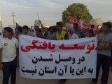 وزارت كشور هيچگونه برنامه اي جهت الحاق روستاهای هرمزگان به فارس ندارد