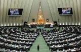 نمایندگان استان بوشهر و چشم شهلای کمیسیون انرژی