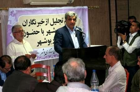 تصاویر برگزاری روز خبرنگار در بوشهر