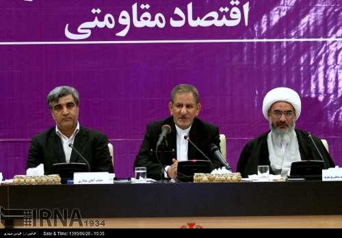 تصاویر حضور معاون اول رئیس جمهوری در بوشهر و شورای اداری استان بوشهر