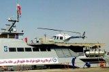در بوشهر؛ شناور تندرو برد بلند بالگردبر شهید ناظری به آباندازی شد