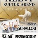 گروه موسیقی شالو بوشهر، سفیر فرهنگی ایران در برلین آلمان