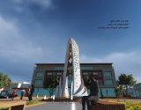 طرح میدان انقلاب بوشهر، ریشخند یا نوآوری در معماری