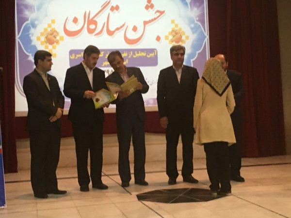 گزارش تصویری نسیم جنوب از آئین جشن ستارگان (تجلیل از نفرات برتر کنکور سراسری) استان بوشهر