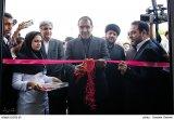 آغاز عملیات اجرایی اورژانس هستهای و بیمارستان تخصصی قلب در بوشهر