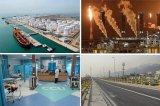 استان بوشهر؛ از محلی برای تبعید تا تبدیلشدن به قطب انرژی کشور