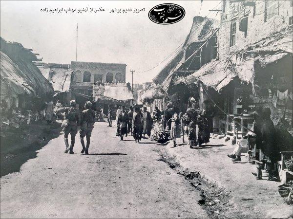 تصاویری دیده نشده از بوشهر قدیم