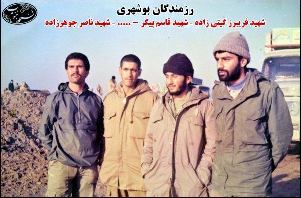 رزمندگان بوشهری در دفاع مقدس به روایت تصویر (2)