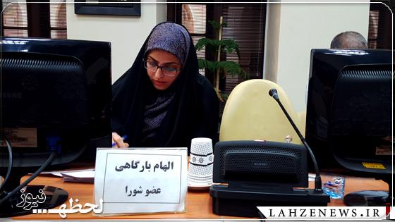خطر ورشکستگی، شهرداری بوشهر را تهدید میکند
