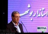 استاندار بوشهر: ظرفیتهای استان بوشهر برای توسعه و پیشرفت مورد استفاده قرار میگیرد