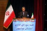رئیس مجمع نمایندگان بوشهر: توجه جدی به مسائل و بویژه اشتغال جوانان نیازمند پیگیری جدی است